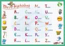 Mein alphabet